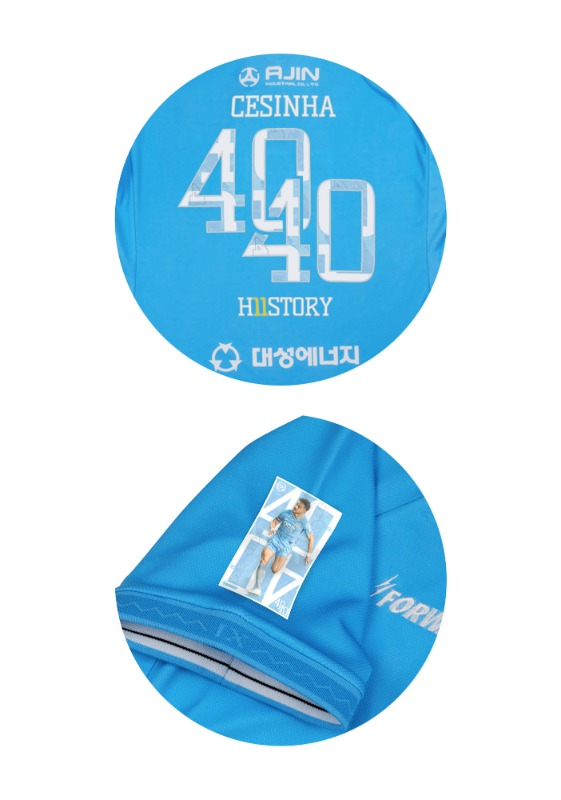 DAEGU FC 'CESINHA 40-40 IN K LEAGUE' SPECIAL PRINTS PACK