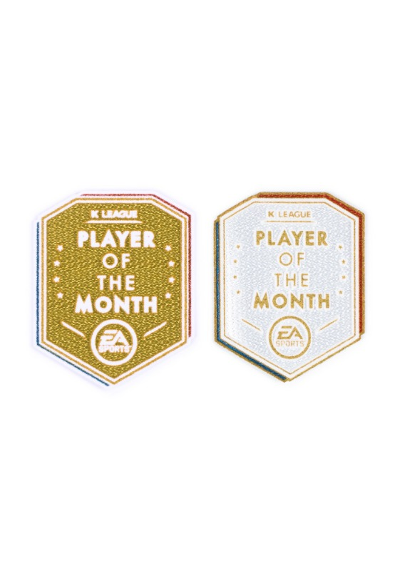 KLEAGUE 2020 'PLAYER OF THE MONTH' PATCH (HOME/AWAY)